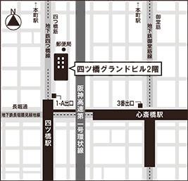 エンカレッジ心斎橋マップ