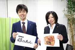 株式会社ホットランド大阪