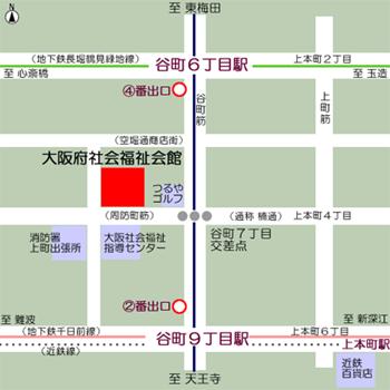 大阪府社会福祉会館地図